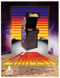 Advert for Lunar Lander on the Arcade.