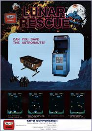 Advert for Lunar Rescue on the Arcade.
