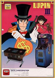 Advert for Lupin III on the Arcade.