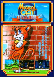 Advert for Magical Cat Adventure on the Arcade.