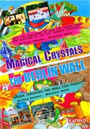 Advert for Magical Crystals on the Arcade.