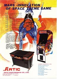 Advert for Mars on the Arcade.