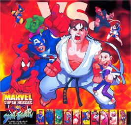 Advert for Marvel Super Heroes Vs. Street Fighter on the Sega Saturn.