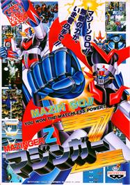 Advert for Mazinger Z on the Arcade.