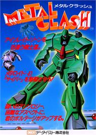 Advert for Metal Clash on the Arcade.