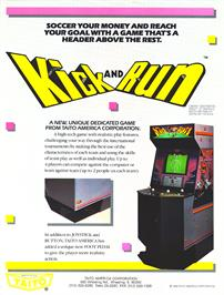 Advert for Mexico 86 on the Arcade.