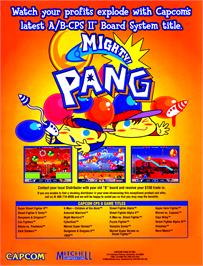 Advert for Mighty! Pang on the Arcade.