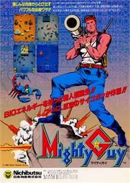 Advert for Mighty Guy on the Arcade.
