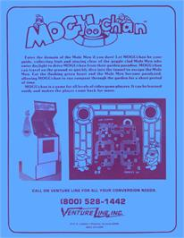 Advert for Moguchan on the Arcade.