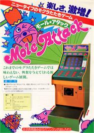 Advert for Mole Attack on the Arcade.