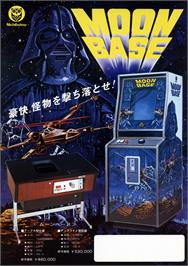 Advert for Moon Base on the Arcade.