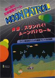 Advert for Moon Patrol on the Atari 8-bit.