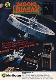 Advert for Moon Quasar on the Arcade.