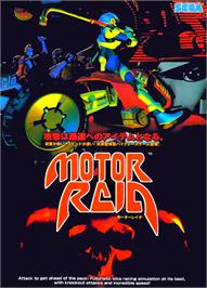 Advert for Motor Raid on the Sega Model 2.