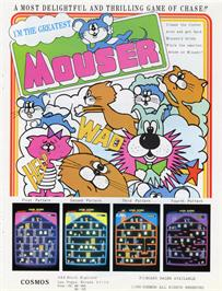 Advert for Mouser on the MSX 2.