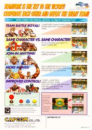 Advert for Muscle Bomber Duo: Ultimate Team Battle on the Arcade.