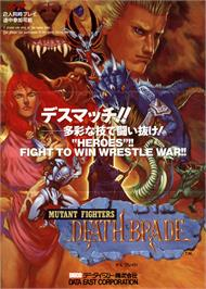 Advert for Mutant Fighter on the Arcade.