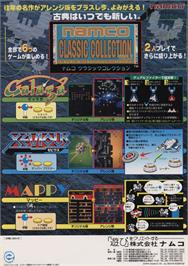 Advert for Namco Classic Collection Vol.1 on the Arcade.