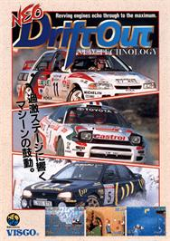 Advert for Neo Drift Out - New Technology on the Arcade.