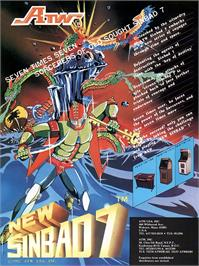 Advert for New Sinbad 7 on the Arcade.