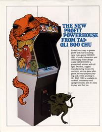 Advert for Oli-Boo-Chu on the Arcade.