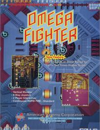 Advert for Omega Fighter on the Arcade.