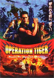 Advert for Operation Tiger on the Arcade.