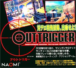 Advert for OutTrigger on the Arcade.