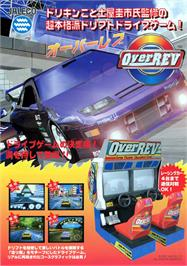 Advert for Over Rev on the Arcade.