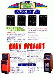 Advert for Ozma Wars on the Arcade.