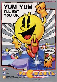 Advert for Pac-Mania on the MSX 2.