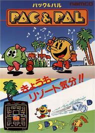 Advert for Pac & Pal on the Arcade.