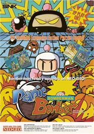 Advert for Panic Bomber on the Arcade.
