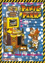 Advert for Panic Park on the Arcade.