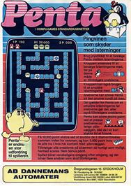Advert for Penta on the Arcade.