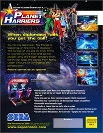 Advert for Planet Harriers on the Arcade.