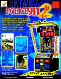 Advert for Police 911 2 on the Arcade.