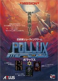 Advert for Pollux on the Arcade.