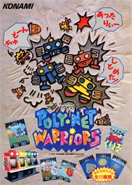 Advert for Poly-Net Warriors on the Arcade.