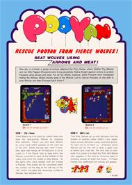 Advert for Pooyan on the MSX 2.