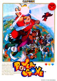 Advert for Power Stone on the Sega Naomi.