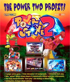 Advert for Power Stone 2 on the Arcade.