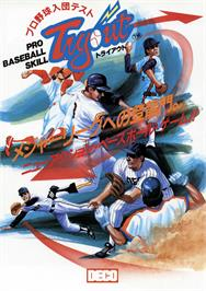 Advert for Pro Baseball Skill Tryout on the Arcade.
