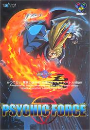 Advert for Psychic Force EX on the Arcade.