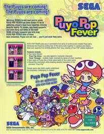 Advert for Puyo Puyo Fever on the Arcade.