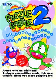 Advert for Puzzle Bobble 2 / Bust-A-Move Again on the Arcade.