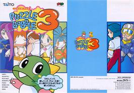 Advert for Puzzle Bobble 3 on the Arcade.