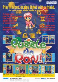 Advert for Puzzle De Pon! on the Arcade.