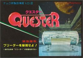 Advert for Quester on the Arcade.