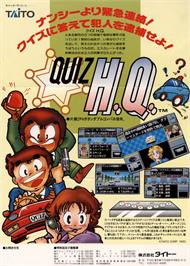 Advert for Quiz H.Q. on the Arcade.